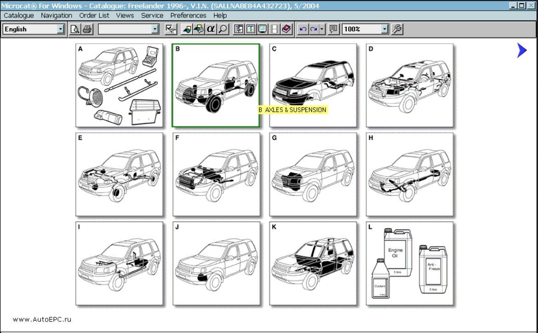 01 2015 Microcat Land Rover Epc Spare Parts Catalog