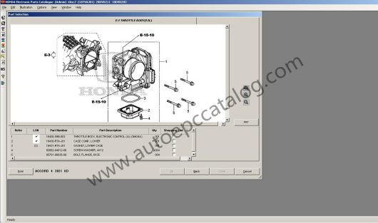 Honda EPC 01.2021 VMware (5)