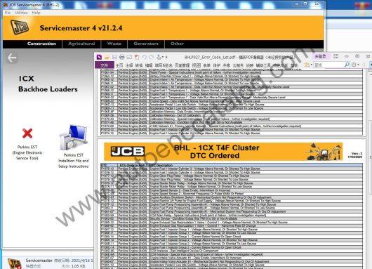 JCB SM 4.21.2.4 (4)
