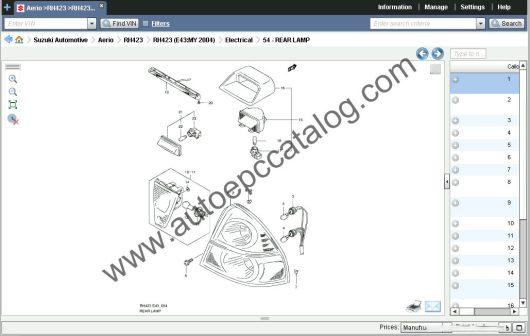 Suzuki EPC 05.2019 Spare Parts Catalog Download & Installation Service (6)