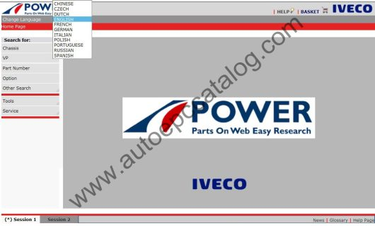 07.2019 IVECO Power EPC for Truck & Bus Download & Installation Service (1)