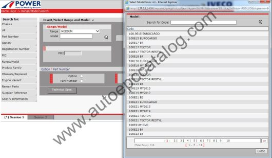 07.2019 IVECO Power EPC for Truck & Bus Download & Installation Service (3)