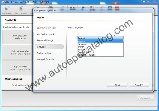 Hitachi MPDr v2.56 MaintenancePRO Download (3)