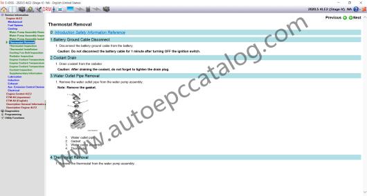 ISUZU E-IDSS Diagnostic Software Download and Installation Service (3)